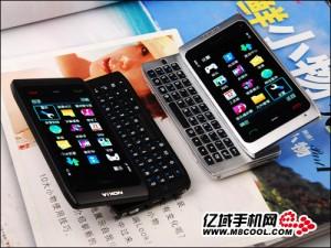 Китайцы клонировали еще не вышедший смартфон Nokia N9