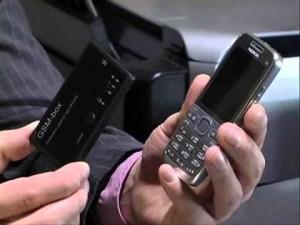 Прослушка телефонов как способ борьбы с инсайдом